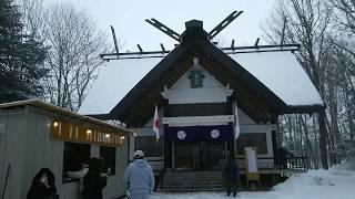 初詣行ってきました。帯広市の伏古(ふしこ)神社。皇紀2678年1月1日。