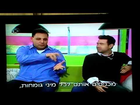 ראיון טלויזיה על תוכניות ריאליטי.ערוץ 10