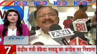 Congress playing politics over blood and bullets, says Venkaiah Naidu