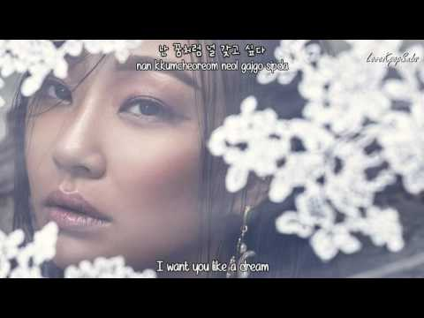 Hyorin - I Miss You (보고싶어) [English subs + Romanization + Hangul] HD