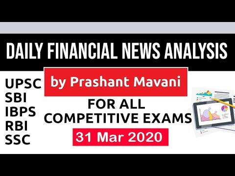 Daily Financial News Analysis In Hindi - 31 March 2020 - Financial Current Affairs For All Exams