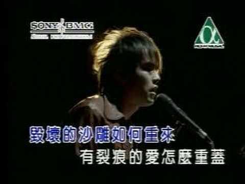 Jay Chou - Shan Hu Hai