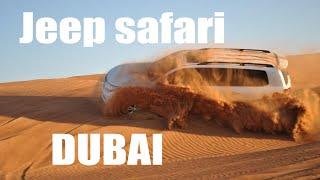Dubai safari. Дубай сафари.  Fire show и танец Танура.