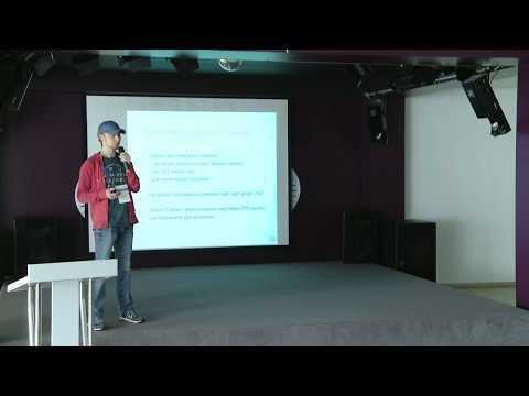 """Безопасность сайтов на Joomla: мифы и реальность. """"Ревизиум"""" на JoomlaDay 2017."""