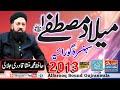 Milad e Musafta by Hafiz Mohammad Mansha Qadri Jalali  sehnsara 16 01 2013