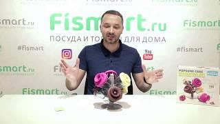 Набор емкостей для хранения специй Tomorrow's Kitchen обзор от Fismart.ru