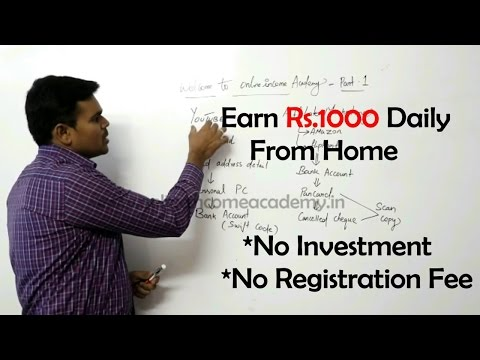 online jobs at home - Tamil