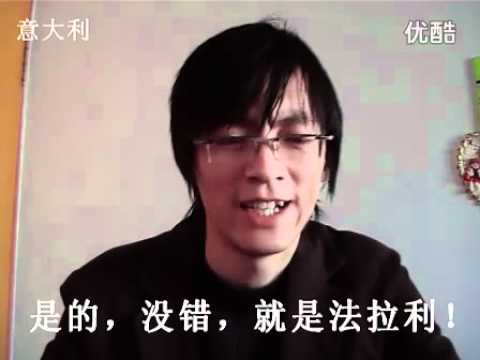 Super hilarious!Northeast China guy to imitate foreigners how to speak English