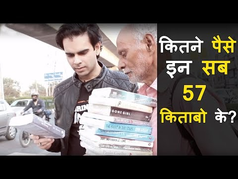 Bought All His 57 Books