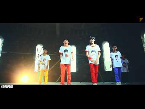 【TFBOYS王俊凯x王源】TF家族  《街舞少年》【KarRoy凯源频道】