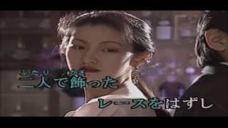 karaTubeさんのチャンネルにUPされているカラオケ音源をお借りして唄っ...