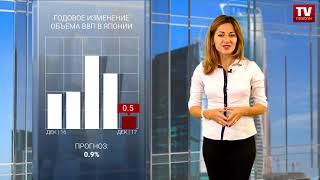 InstaForex tv news: Рынок в ожидании важных американских статданных  (14.02.2018)
