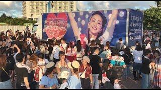 故郷・沖縄の安室奈美恵さん引退記念日