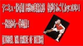 テニミュ・『六角』歴代の葵剣太郎 役がハンパなくカッコいい!初代から...