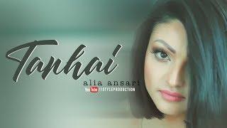ALIA  - Tanhai - Official Release