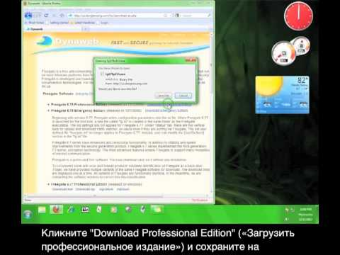 download freegate 7.58 for pc