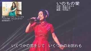 「いのちの愛」麗珠(レイジュ)オフィシャルサイト