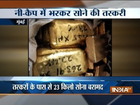 Two Kenyans held at Mumbai airport for smuggling gold worth Rs 7 crore