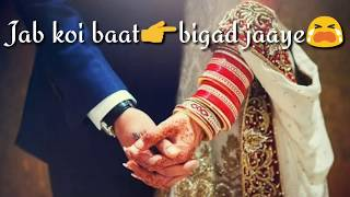 Tera mera rishta hai kaisa lyrics//new whatsapp status 2018 // i love you stupid 👇👇👇 https://youtu.be/al3rqcoueoc