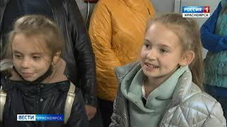 В Красноярске стартовал этап гран при по фигурному катанию среди юниоров