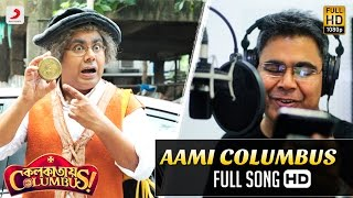 Aami Columbus, Aamake Cheno - Colkatay Columbus | Bandage