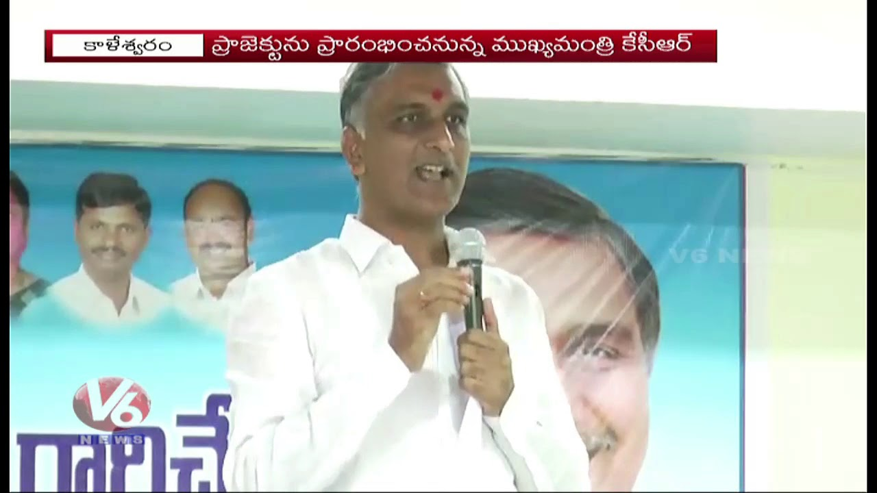 MLA Harish Rao Call For Celebrations In Every Village For