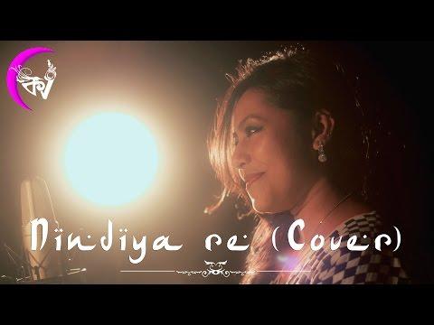 Nindiya Re - Coke Studio (Cover) - Kolkata Videos ft. Anny Ahmed
