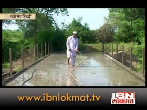 anna hazare ralegan siddhi - (part 1)