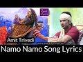 Namo Namo Kedarnath Lyrics Amit Trivedi Sara Ali Khan Sushant Singh