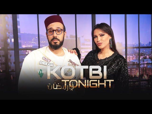 THE KOTBI TONIGHT : Meryem EL RAFAI (الحلقة كاملة)