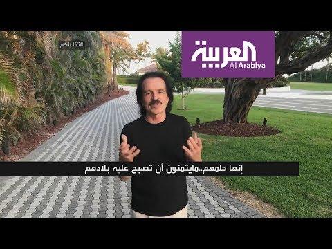 تفاعلكم | ياني يهدي السعودية مقطوعة موسيقية خاصة  - نشر قبل 40 دقيقة