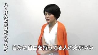 舞台「野良女」、公演まであと37日! 主演・佐津川愛美さんが毎日質問に...