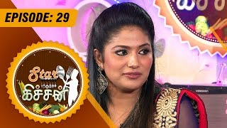 Star Kitchen spl show 30-07-2015 episode 29 Actress Shalini Special Cooking in tamil  | Vendhar Tv Barathi Kanamma Serial 30th July 2015
