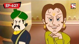 Theatre Contest | Gopal Bhar | Bangla Cartoon | Episode - 627