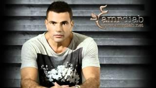 Amr Diab - Fi Haga Feek / عمرو دياب - في حاجة فيك