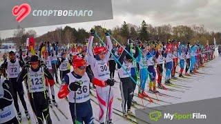 видео ТОП-10 лучших трасс для беговых лыж в Подмосковье