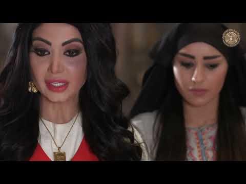 مسلسل جرح الورد ـ الحلقة 4 الرابعة كاملة HD | Jarh Al Warad