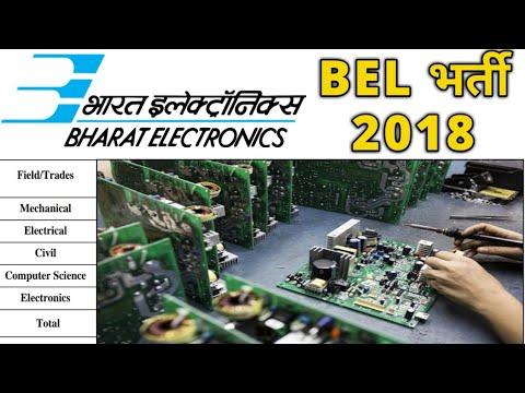 BEL Bharat Electronics Limited Recruitment 2018 ||