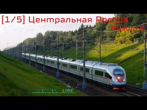 Поездка в Центральную Россию 2.  Серия 1. Транзитные места