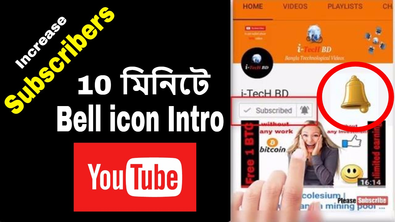 step by step how to make a youtube channel