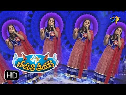 Suramodamu Song | Kantharamani Performance In ETV Padutha Theeyaga | 23rd October 2016