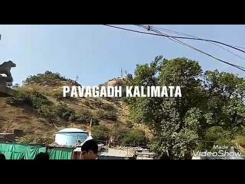 Nil Bhidiya veraval school tour of  pavagadh kalimata