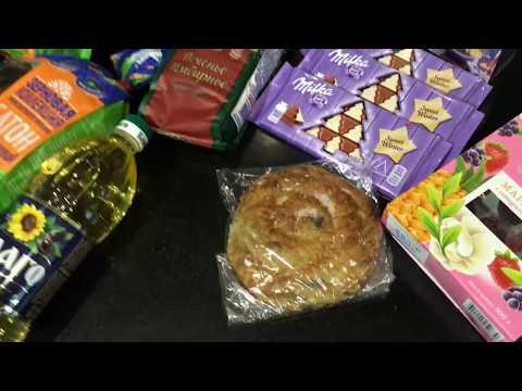 Покупки в Пятерочке Вкусный Хлеб