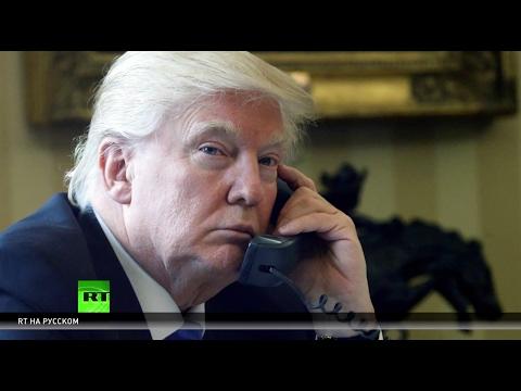 Дональд Трамп ответил ведущему Fox News на критику Владимира Путина - Видео онлайн