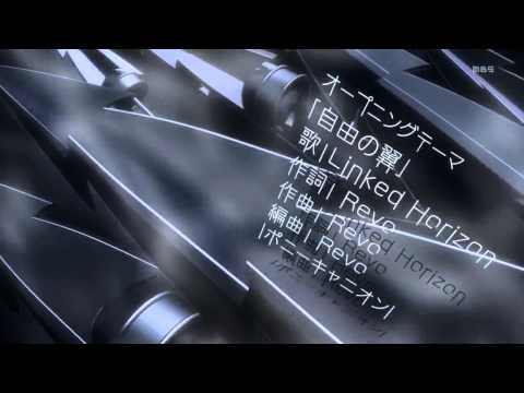 Shingeki no Kyojin opening 2 HD  Вторжение Титанов опенинг 2  Attack on Titan OP 2  Атака Гигантов 2