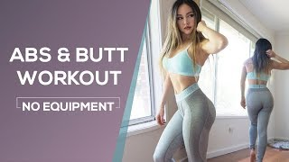 Abs and Butt Workout | No Equipment | At Home Booty Workout