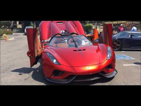 Most Expensive Cars in the World in Hindi