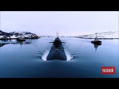 Смотреть Часовой - Подводники. Фильм 2-й. Выпуск от 10.06.2018 онлайн