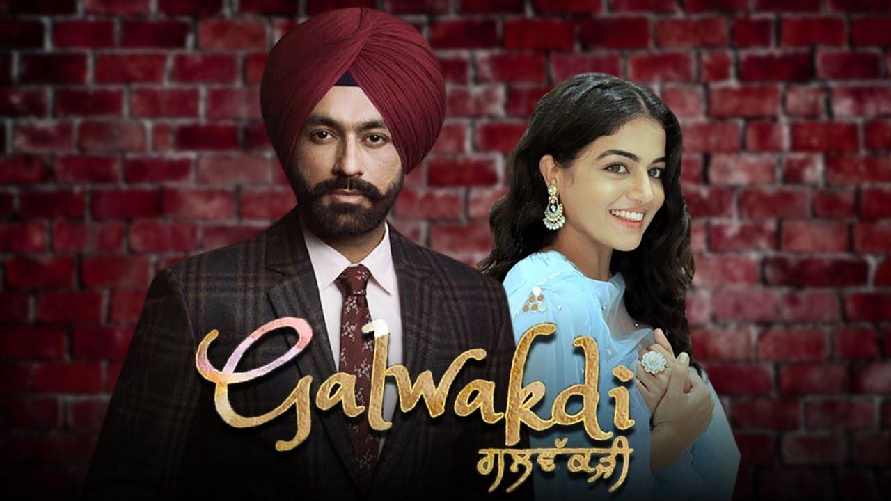 Image result for galwakdi