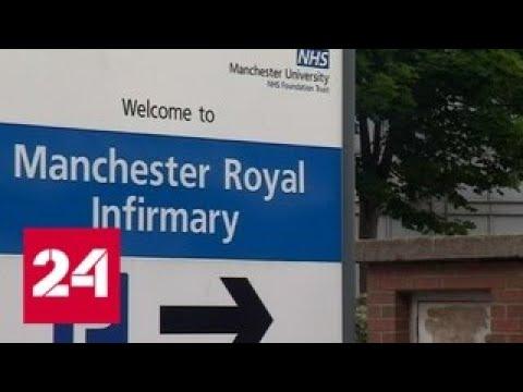 В британских больницах пять человек умерли от листериоза - Россия 24
